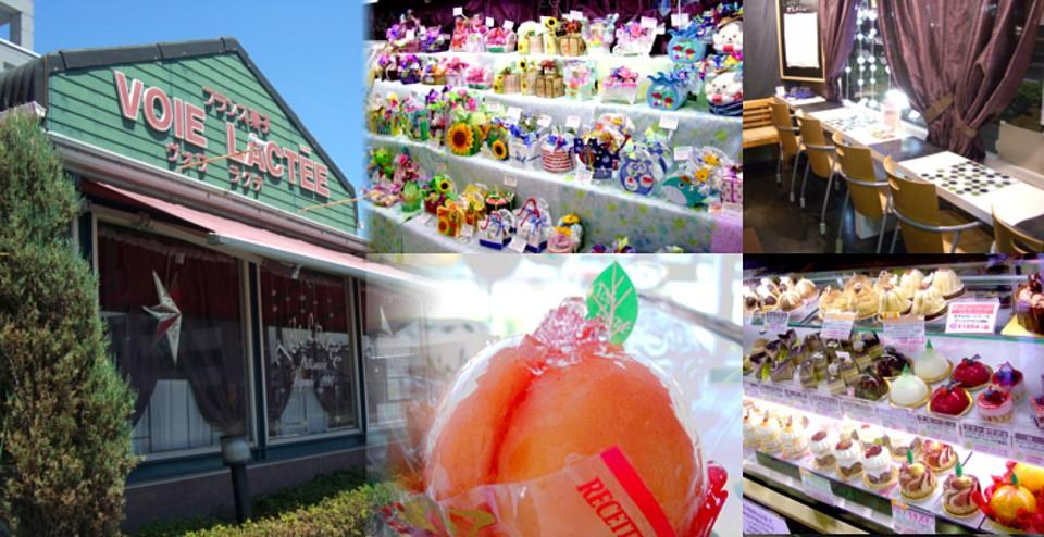 創業23年☆沼津の洋菓子店