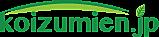 株式会社 小泉園logo