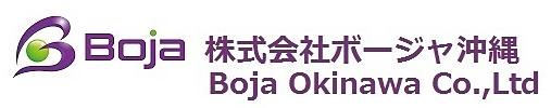 株式会社ボージャ沖縄