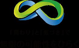S&Sメディカルコンサルタントロゴ