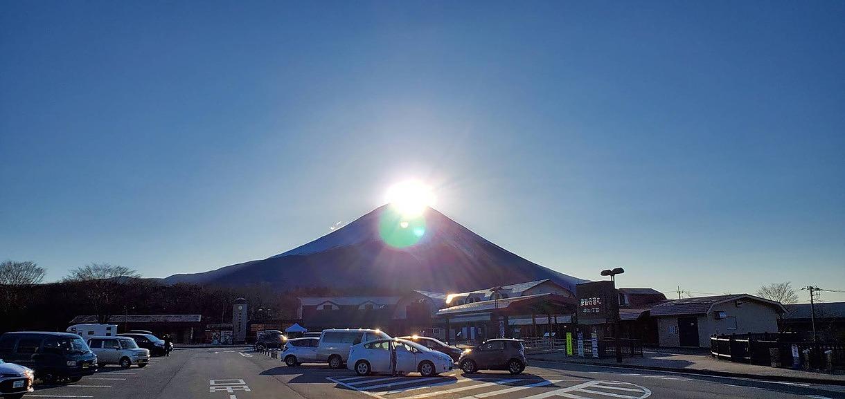 道の駅 朝霧高原ホームページTOP画像