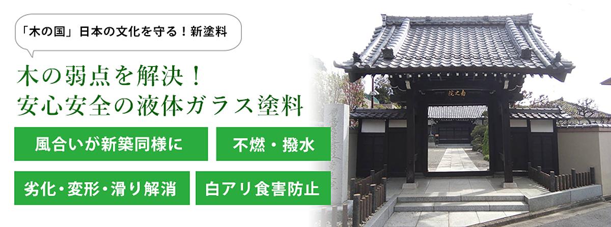 静岡県・愛知県・岐阜県・神奈川県内の、太陽光発電・蓄電池・オール電化(エコキュート)の 施工・販売・リフォームは、正規販売店で安心!実績多数の株式会社ライフクリエイトへ  053-415-8575