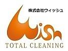 株式会社ウィッシュ様ロゴ