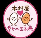 木村屋 ロゴ画像