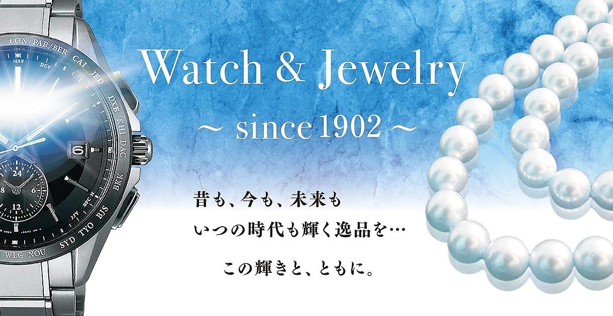 山崎時計店 イメージ