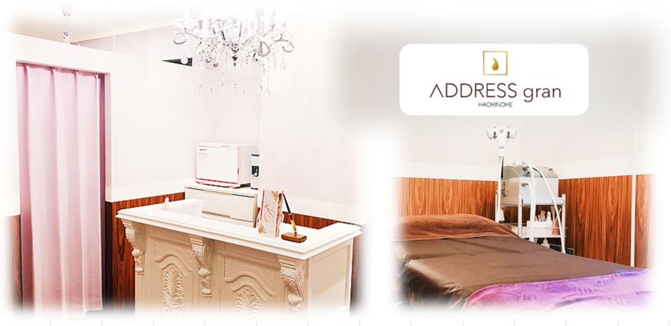 Dione八戸店 トップ画像