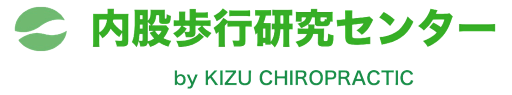 内股歩行研究センター ロゴ