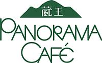 蔵王パノラマカフェ ロゴ画像