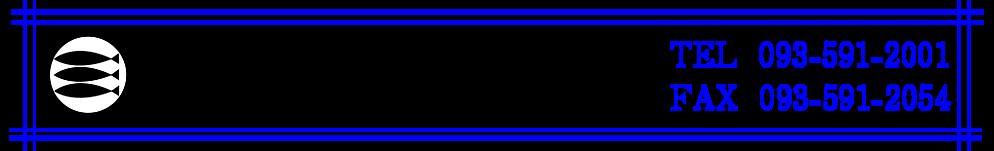 有限会社 三浦海産 ロゴ