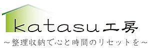 katasu工房 ロゴ画像