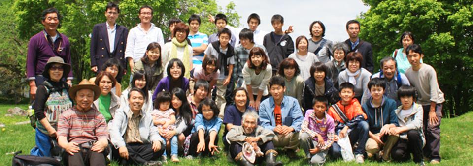 子供と生活文化協会_top