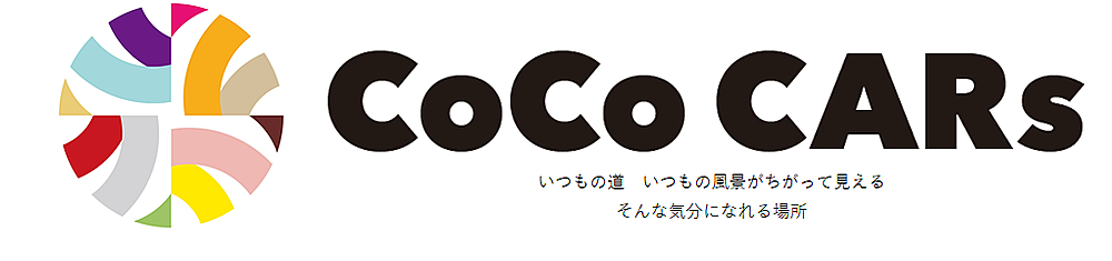ココカーズ ロゴ画像
